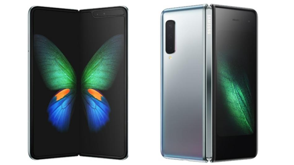 Samsung presentó el Galaxy Ford', el celular plegable